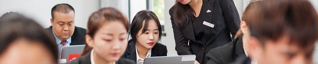 酒店管理预备课程-英语语言课程 banner