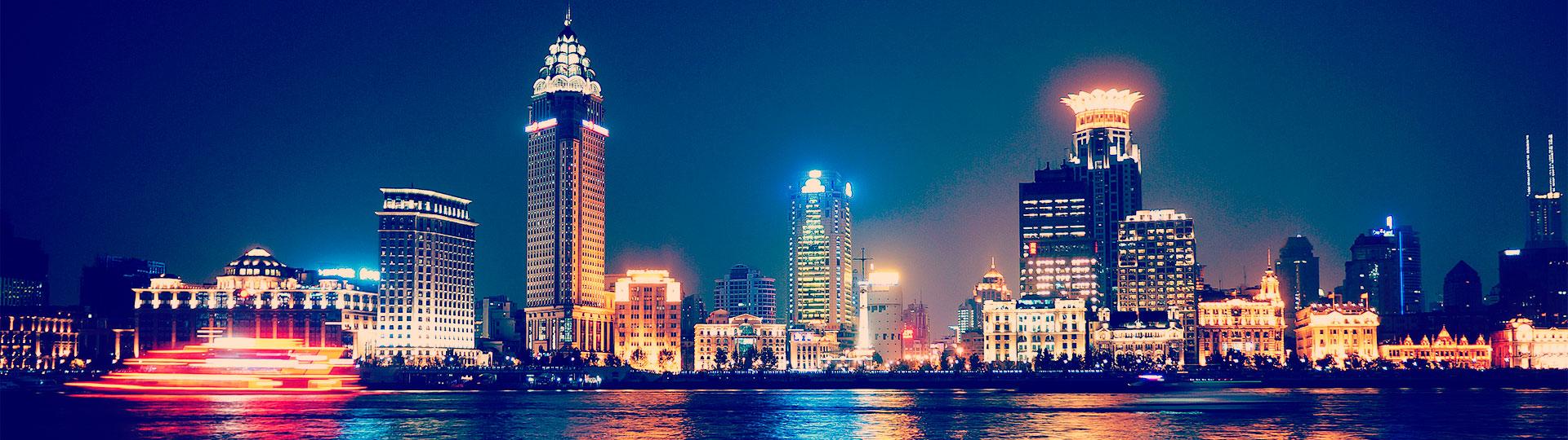 您在中国的酒店管理教育 banner